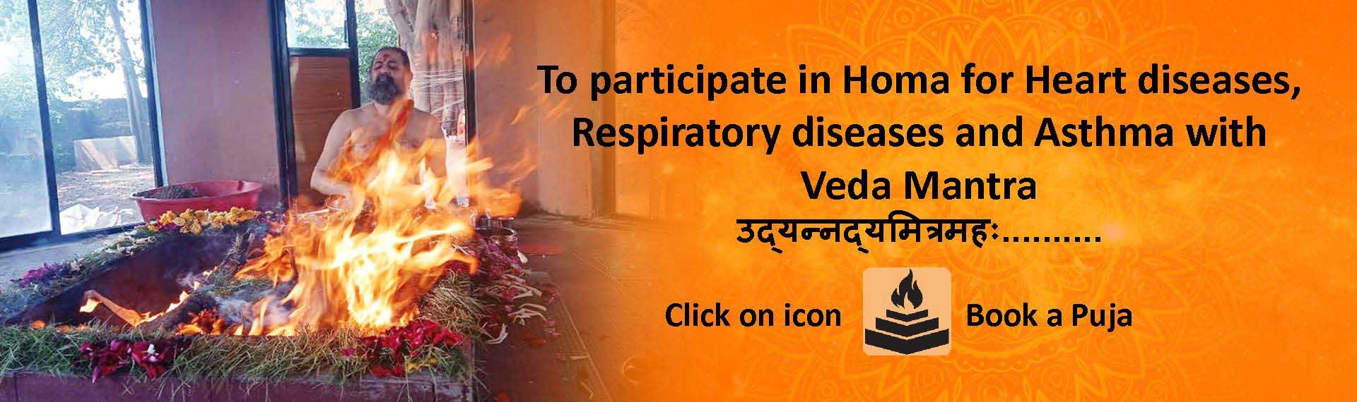 Homa for heart diseases, respiratory diseases and asthma with Veda Mantra