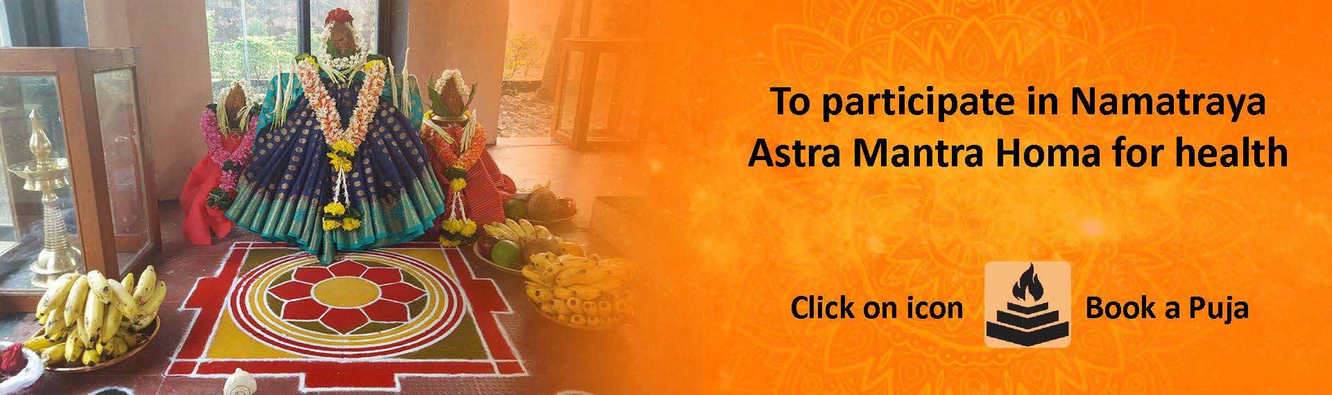 Namatraya astra mantra home for health