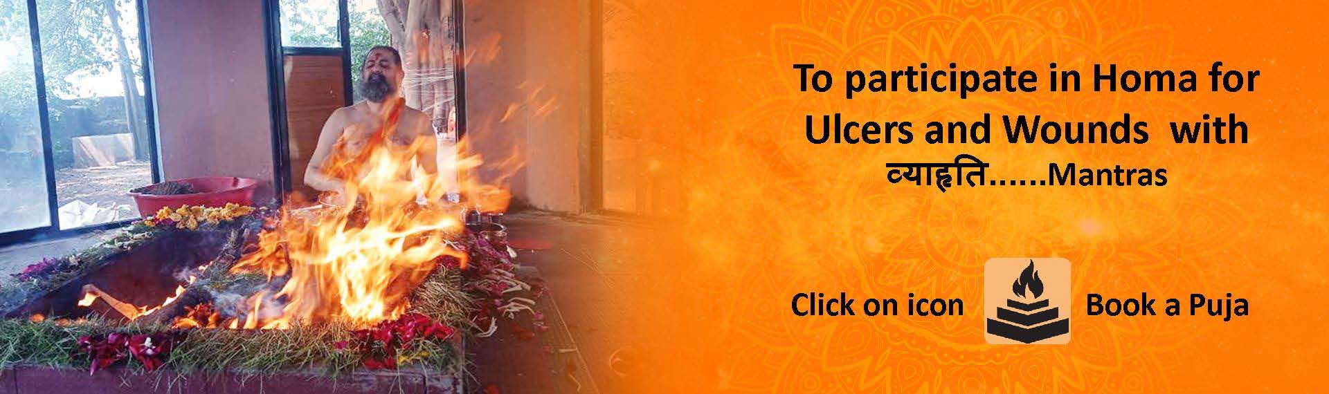 Homa for Ulcers and Wounds