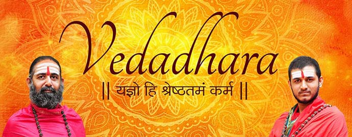 Vedadhara - A Spiritual Treasure
