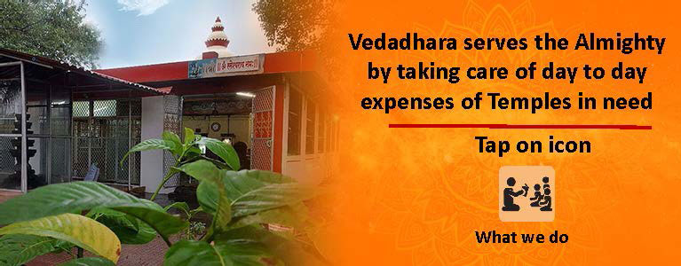 Day to day expenses of Temples