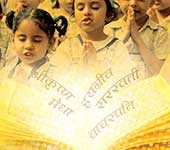 Children's Shlokas