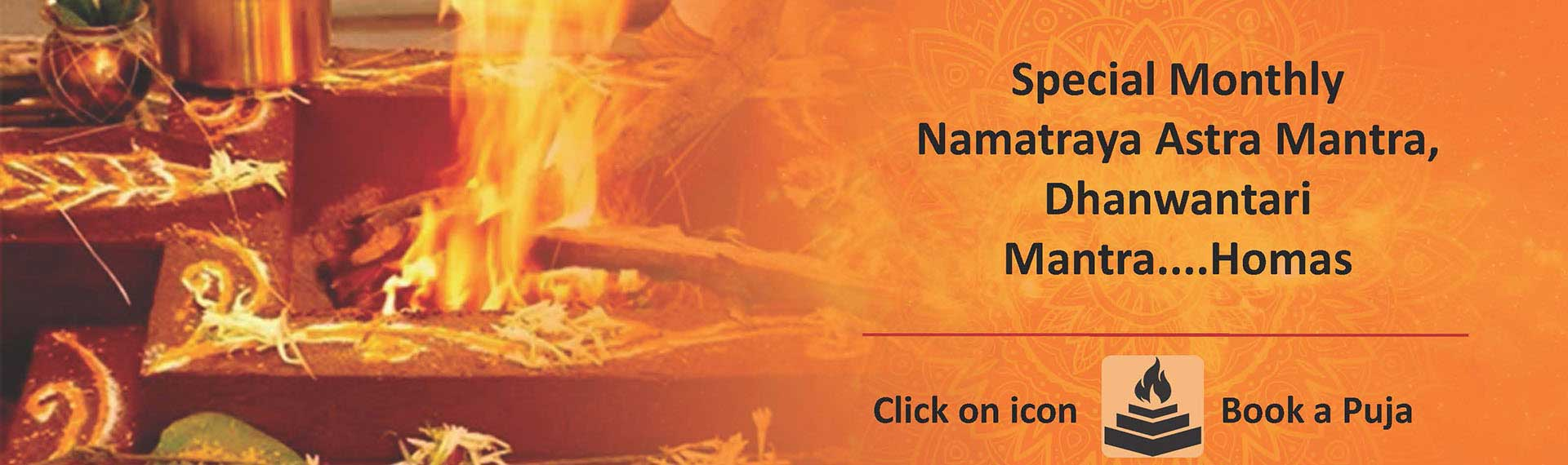 Special Monthly Homa for Career/Business Prospects