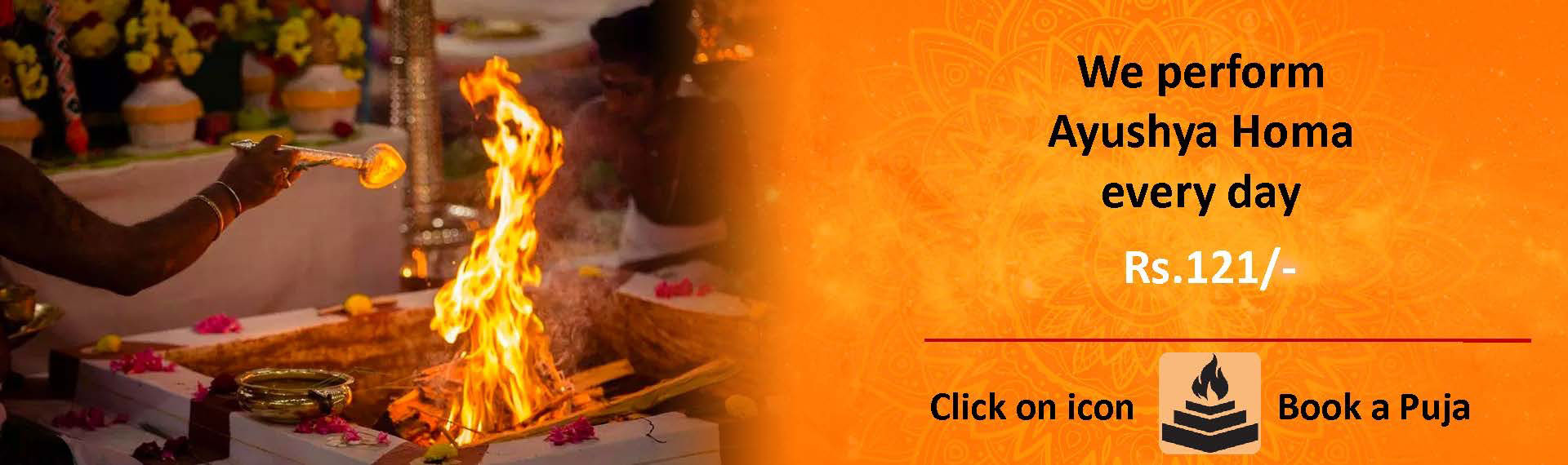 Durga Suktam